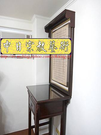 E6610.2尺小神桌公媽桌有上蓋系列.JPG