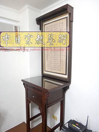 E6612.2尺小神桌公媽桌有上蓋系列.JPG
