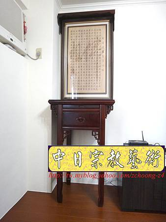 E6614.2尺小神桌公媽桌有上蓋系列.JPG