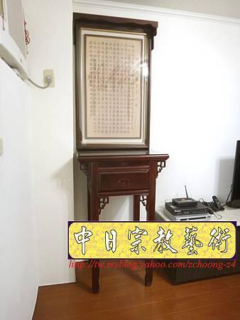 E6615.2尺小神桌公媽桌有上蓋系列.JPG