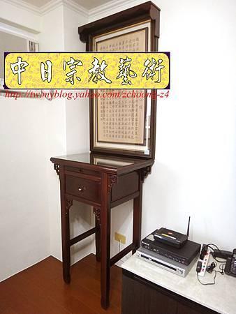 E6616.2尺小神桌公媽桌有上蓋系列.JPG