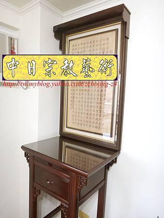 E6617.2尺小神桌公媽桌有上蓋系列.JPG