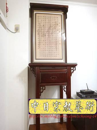 E6618.2尺小神桌公媽桌有上蓋系列.JPG