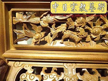 E6808.客家大牌雕刻 雙獅祖先牌位雕刻 肖楠木公媽牌製作.JPG