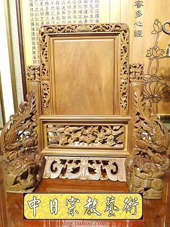 E6815.客家大牌雕刻 雙獅祖先牌位雕刻 肖楠木公媽牌製作.JPG