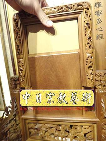 E6819.客家大牌雕刻 雙獅祖先牌位雕刻 肖楠木公媽牌製作.JPG