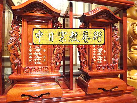 E6903.雙姓祖先牌位製做 花梨木双姓神主牌位雕刻.JPG