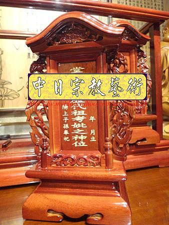 E6914.雙姓祖先牌位製做 花梨木双姓神主牌位雕刻.JPG