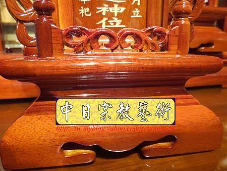 E6917.雙姓祖先牌位製做 花梨木双姓神主牌位雕刻.JPG