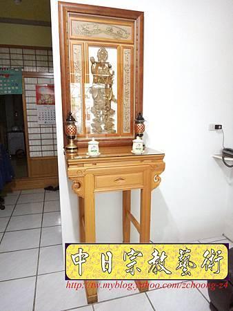 E7001.檜木公媽桌 半浮雕福祿壽雕刻.JPG