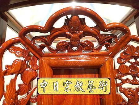 E7705.神主牌位雕刻 紫檀木祖先牌位~福祿壽.JPG
