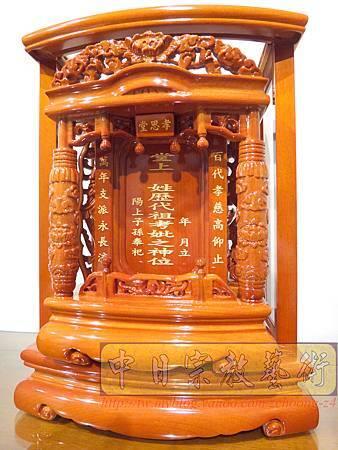 E7801.檜木祖龕祖先牌位雕刻蓮花柱版.JPG
