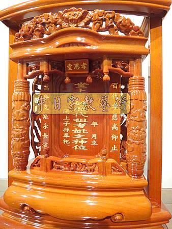 E7802.檜木祖龕祖先牌位雕刻蓮花柱版.JPG