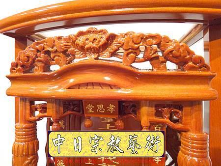 E7803.檜木祖龕祖先牌位雕刻蓮花柱版.JPG