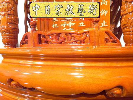 E7807.檜木祖龕祖先牌位雕刻蓮花柱版.JPG