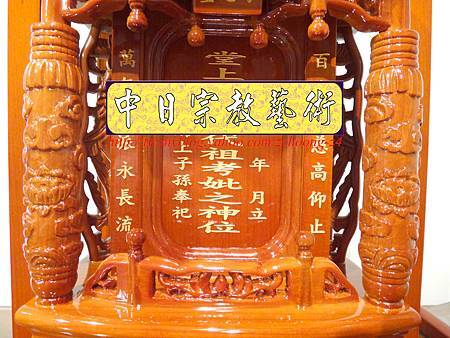 E7808.檜木祖龕祖先牌位雕刻蓮花柱版.JPG