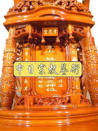 E7811.檜木祖龕祖先牌位雕刻蓮花柱版.JPG