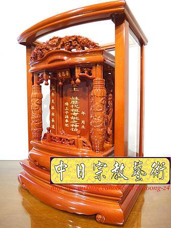 E7812.檜木祖龕祖先牌位雕刻蓮花柱版.JPG