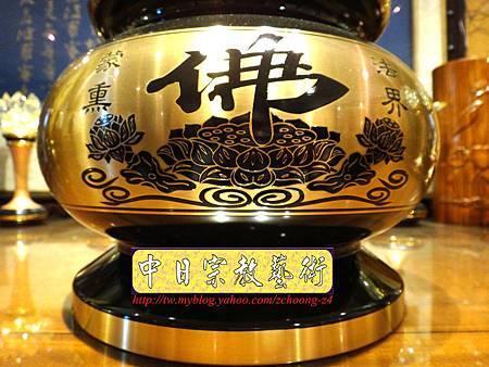 F3102.神桌佛桌佛具精品~銅器-6吋心經爐(雙色).JPG