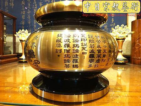 F3103.神桌佛桌佛具精品~銅器-6吋心經爐(雙色).JPG