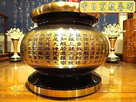 F3104.神桌佛桌佛具精品~銅器-6吋心經爐(雙色).JPG