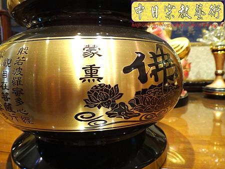 F3105.神桌佛桌佛具精品~銅器-6吋心經爐(雙色).JPG