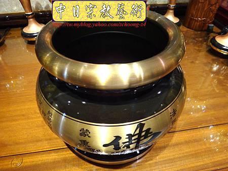 F3106.神桌佛桌佛具精品~銅器-6吋心經爐(雙色).JPG