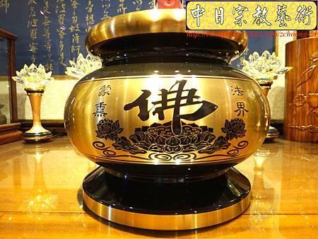 F3109.神桌佛桌佛具精品~銅器-6吋心經爐(雙色).JPG