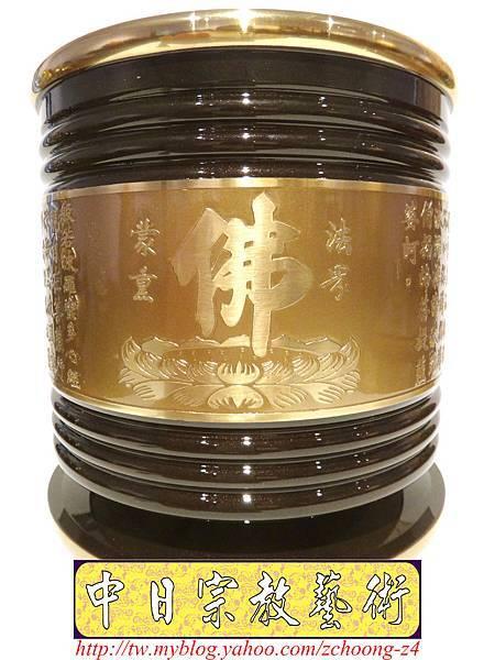 F3402.高級神桌神明銅爐香爐~金邊雙色心陽刻心經.JPG