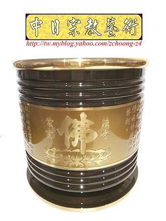 F3403.高級神桌神明銅爐香爐~金邊雙色心陽刻心經.JPG