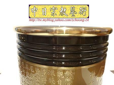 F3405.高級神桌神明銅爐香爐~金邊雙色心陽刻心經.JPG