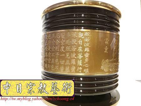 F3406.高級神桌神明銅爐香爐~金邊雙色心陽刻心經.JPG