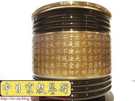 F3407.高級神桌神明銅爐香爐~金邊雙色心陽刻心經.JPG