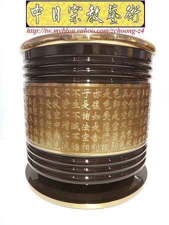 F3408.高級神桌神明銅爐香爐~金邊雙色心陽刻心經.JPG