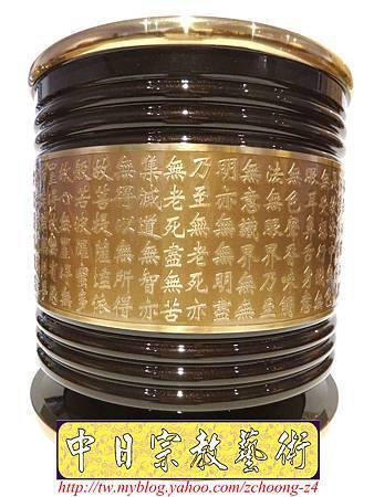 F3409.高級神桌神明銅爐香爐~金邊雙色心陽刻心經.JPG