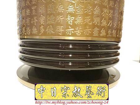 F3410.高級神桌神明銅爐香爐~金邊雙色心陽刻心經.JPG