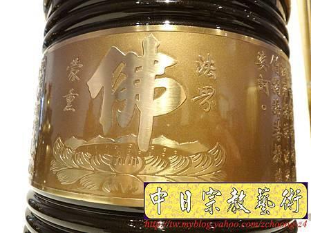 F3411.高級神桌神明銅爐香爐~金邊雙色心陽刻心經.JPG