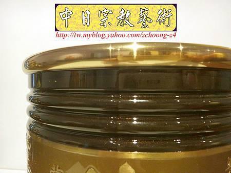 F3412.高級神桌神明銅爐香爐~金邊雙色心陽刻心經.JPG