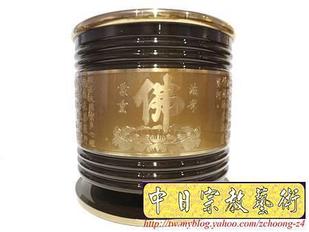 F3413.高級神桌神明銅爐香爐~金邊雙色心陽刻心經.JPG
