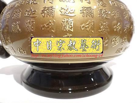 F3510.高級神桌銅器精品 公媽桌公媽爐(陽刻往生咒).JPG