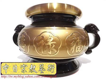 F3512.高級神桌銅器精品 公媽桌公媽爐(陽刻往生咒).JPG