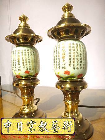 F3601.神桌燈銅器佛具精品~古銅心經燈.JPG
