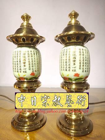 F3602.神桌燈銅器佛具精品~古銅心經燈.JPG