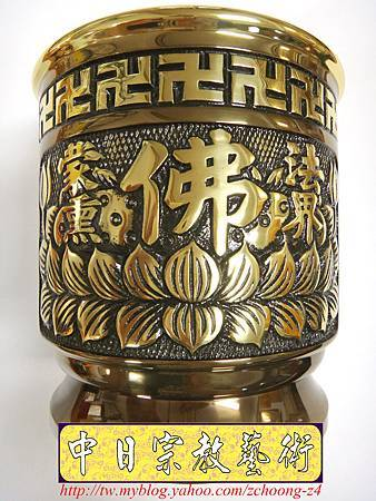 F3702.神桌神明爐銅器佛具精品~雙龍招財進寶爐.JPG