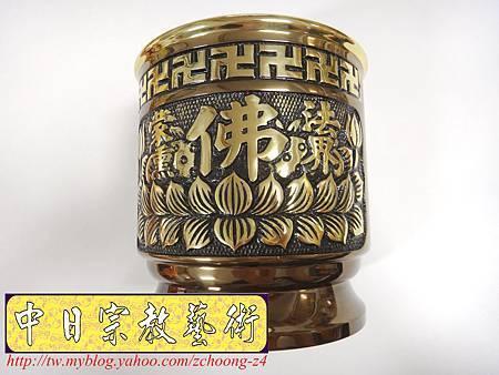 F3708.神桌神明爐銅器佛具精品~雙龍招財進寶爐.JPG
