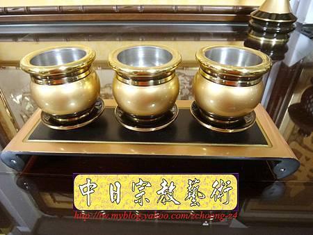 F3904.舍利杯 供桌.JPG