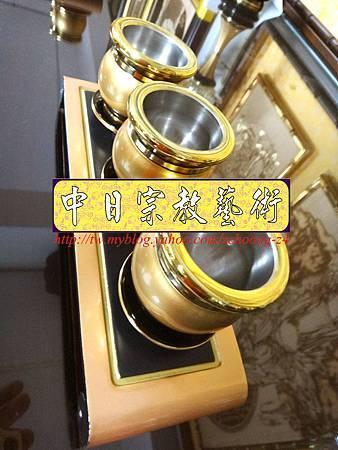 F3905.舍利杯 供桌.JPG