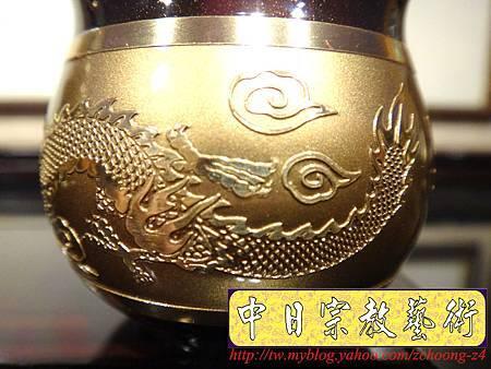 F4411.高級神桌銅器~雙色雙龍杯 黑檀鋸花片供水桌.JPG