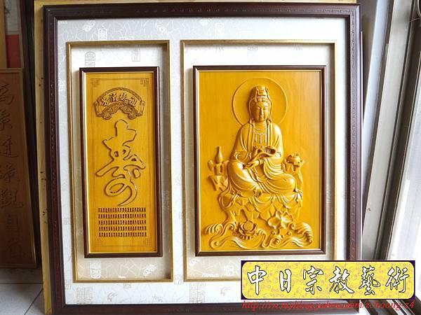 G2502.半浮雕神桌神聯 如意觀音木雕聯.JPG