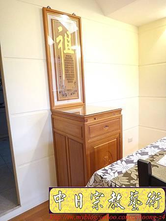 E5701.拜祖先用公媽桌 1尺58小型神桌佛桌祖先桌~檜木系列.JPG